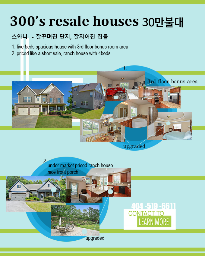 resale home in suwanee_30.png